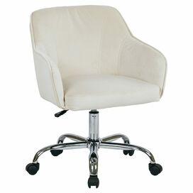 Bristol Velvet Office Chair