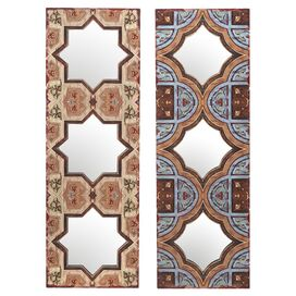 Mirrored Wall Decor (Set of 2)