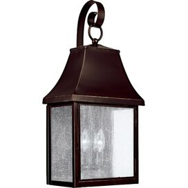 Rylie Outdoor Wall Lantern