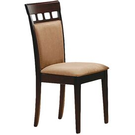 Crawford Side Chair in Rich Cappuccino